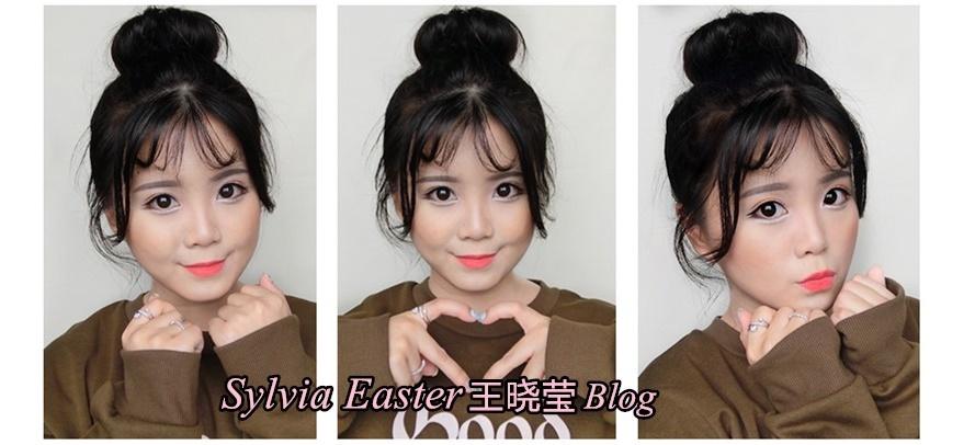 Sylvia Easter王晓莹 Blog