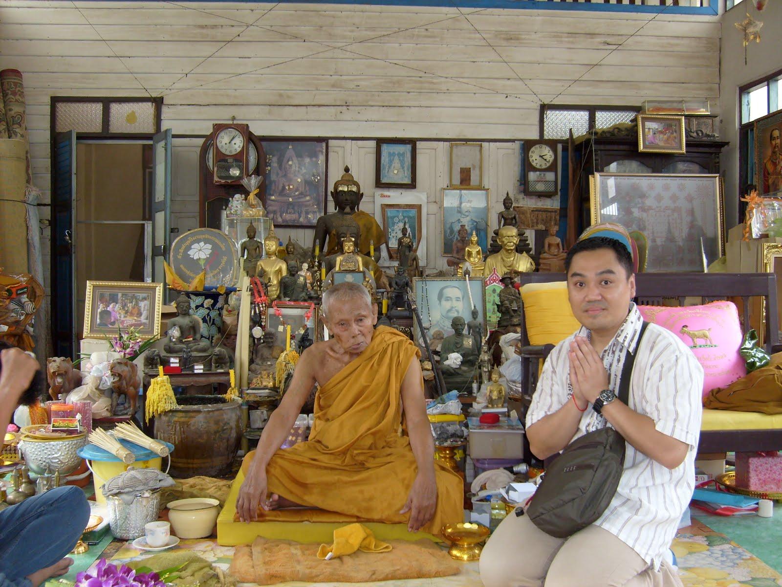 LP Chamlong Wat Jedi Deang