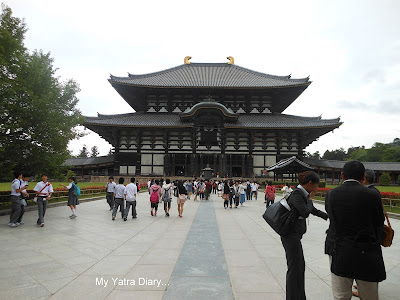 The worlds largest wooden structure - Todaiji Temple in Nara