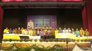 Majlis Multaqa & Anugerah Pegawai Masjid dan KAFA Peringkat Negeri Pulau Pinang