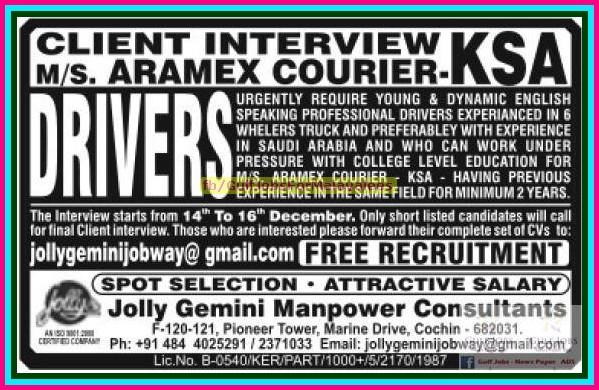 aramex courier job vacancies for ksa free recruitment gulf jobs