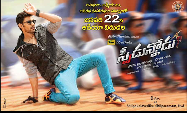Speedunnodu Audio Launch Function on 22nd Jan - Bellamkonda Sai Sreenivas