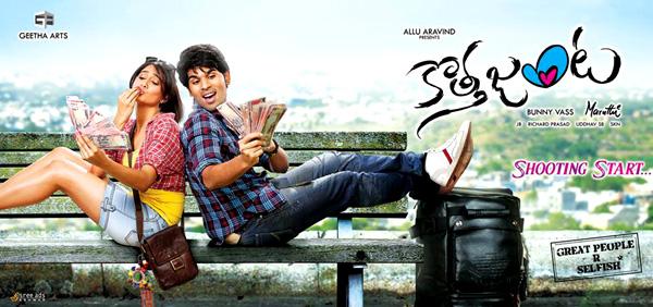 allu sirish kotha janta movie launch first look4
