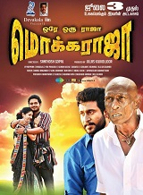 Watch Orae Oru Raja Mokkaraja (2015) DVDScr Tamil Full Movie Watch Online Free Download
