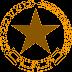 Logo Setneg (Sekretariat Negara) Republik Indonesia