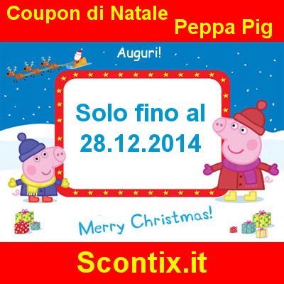 peppa-pig-coupon-film