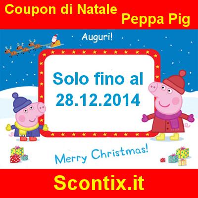 peppa-pig-coupon-film