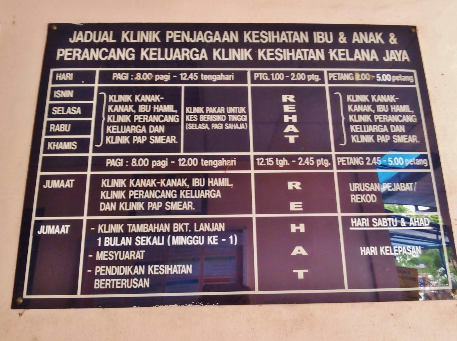 Foto Zaza Prosedur Buku Pink Klinik Kesihatan Kelana Jaya 2015