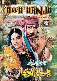 Heer Ranjha 1970 Punjabi Movie Watch Online
