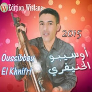 Oussibbou Mustapha-Ad ra3 magh 2015