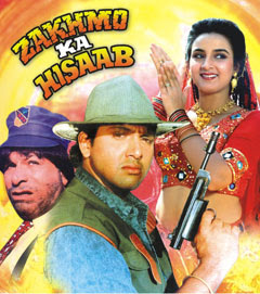 Zakhmo Ka Hisaab 1993 Hindi Movie Watch Online