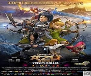 Watch Dragon Nest Movie Warriors Dawn