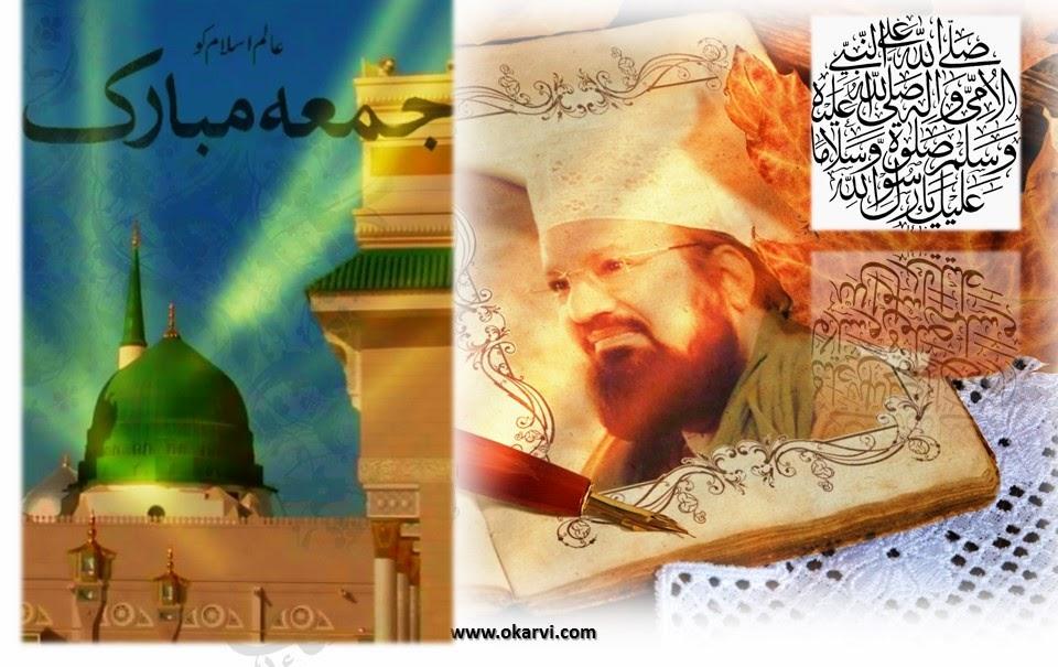 jumaah mubaarak mosque allama kokab noorani okarvi