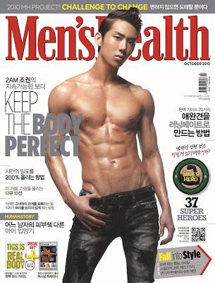 Hot korean men
