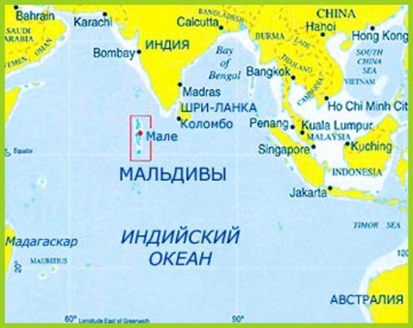 Мальдивы где находится на карте
