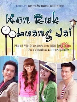Kol Ruk Luang Jai - กลรักลวงใจ (2011) Poster