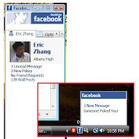برنامج فيس بوك Program Facebook Desktop