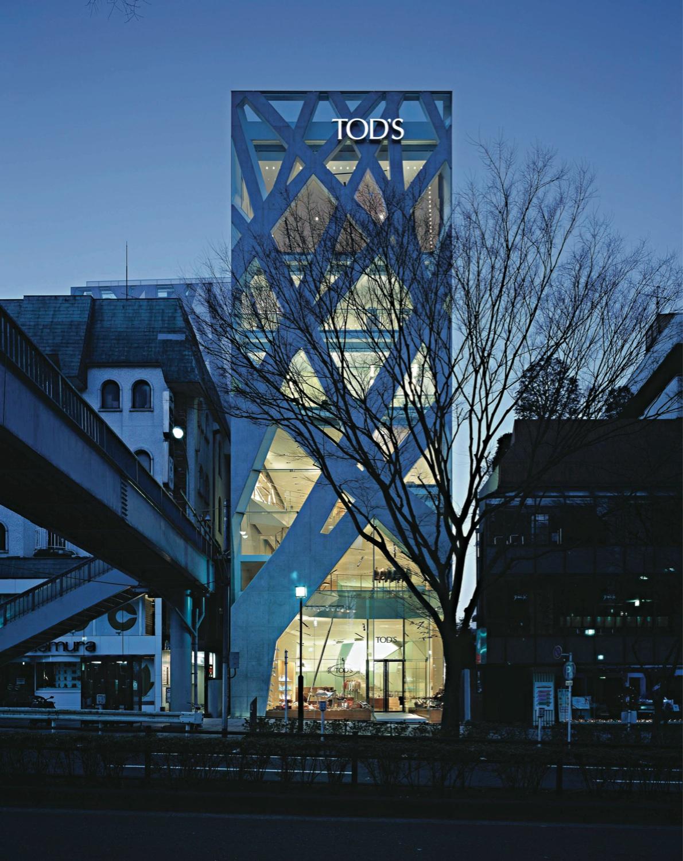 Tod S Omotesando Building By Toyo Ito Associates
