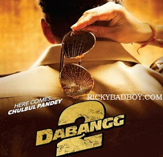 Dagabaaz Re Lyrics - Dabangg 2