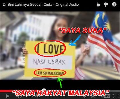 Lagu Tema Sambutan Kemerdekaan Malaysia ke-57