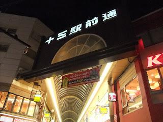 2011なにわ淀川花火大会、十三側からの絶景!