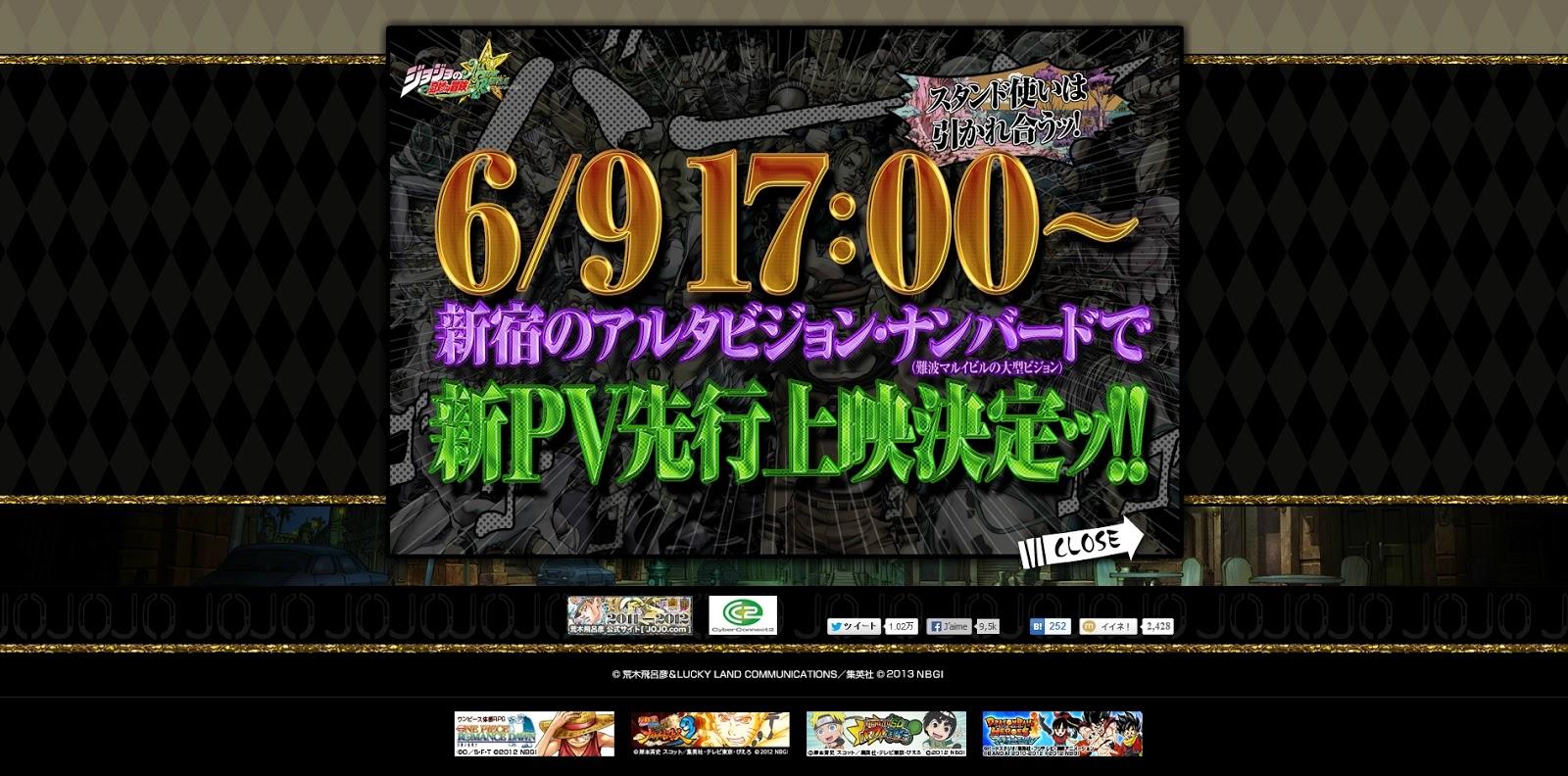 Actu Jeux Video, CyberConnect2, Jeux Vidéo, Jojo's Bizarre Adventure : All-Star Battle, Namco Bandai,