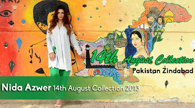 Nida Azwer 14th Aug Collection For Women