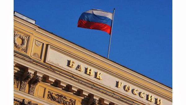 http://crisiglobale.wordpress.com/2014/03/14/la-russia-in-un-pantano-economico-lucraina-tra-lue-e-gli-oligarchi/
