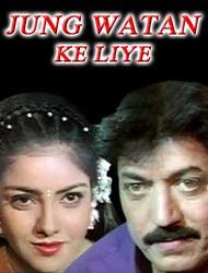 Jung Watan Ke Liye (2007) - Hindi Movie