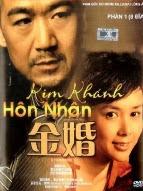 Phim Kim Khánh Hôn Nhân