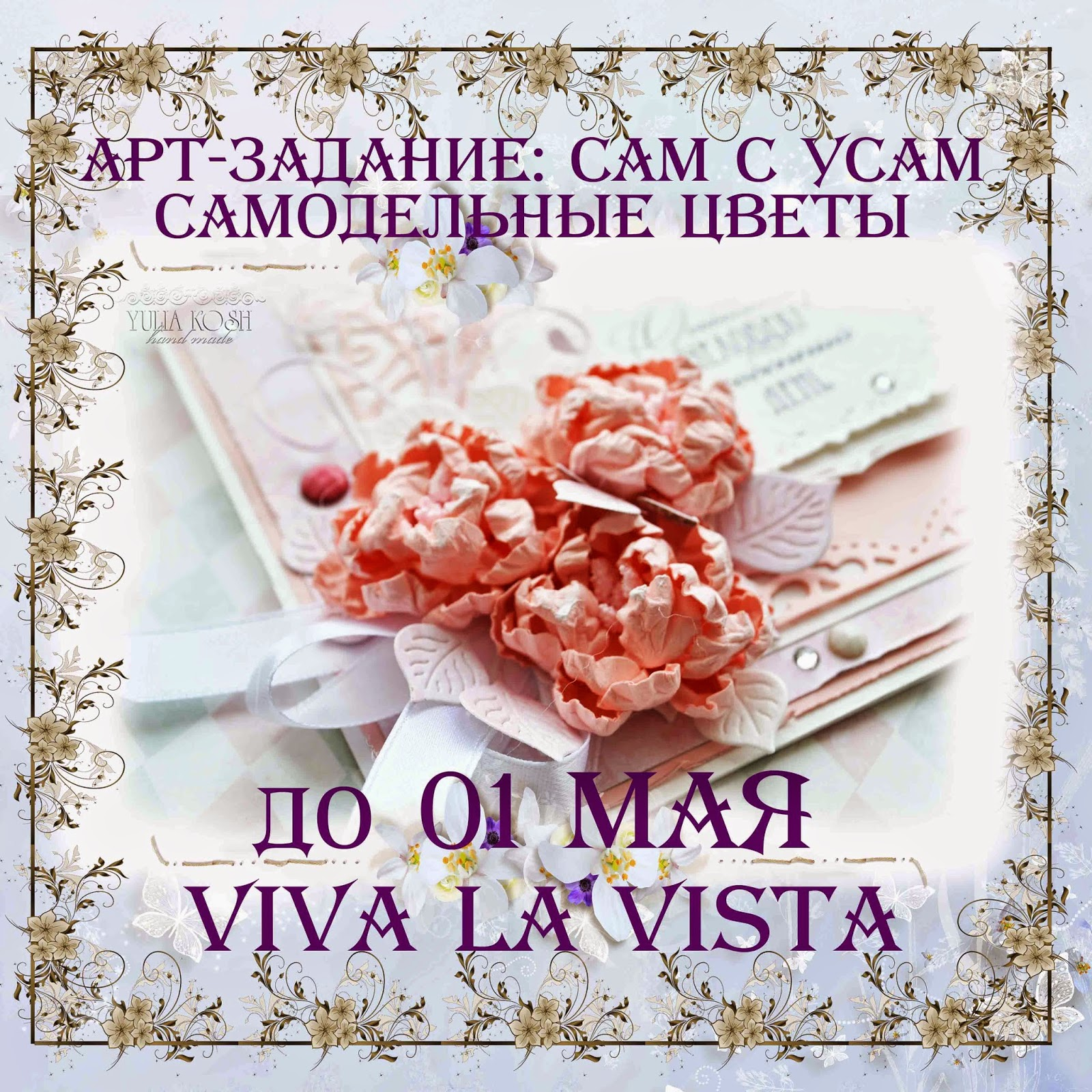 http://vlvista.blogspot.ru/2015/03/blog-post_23.html