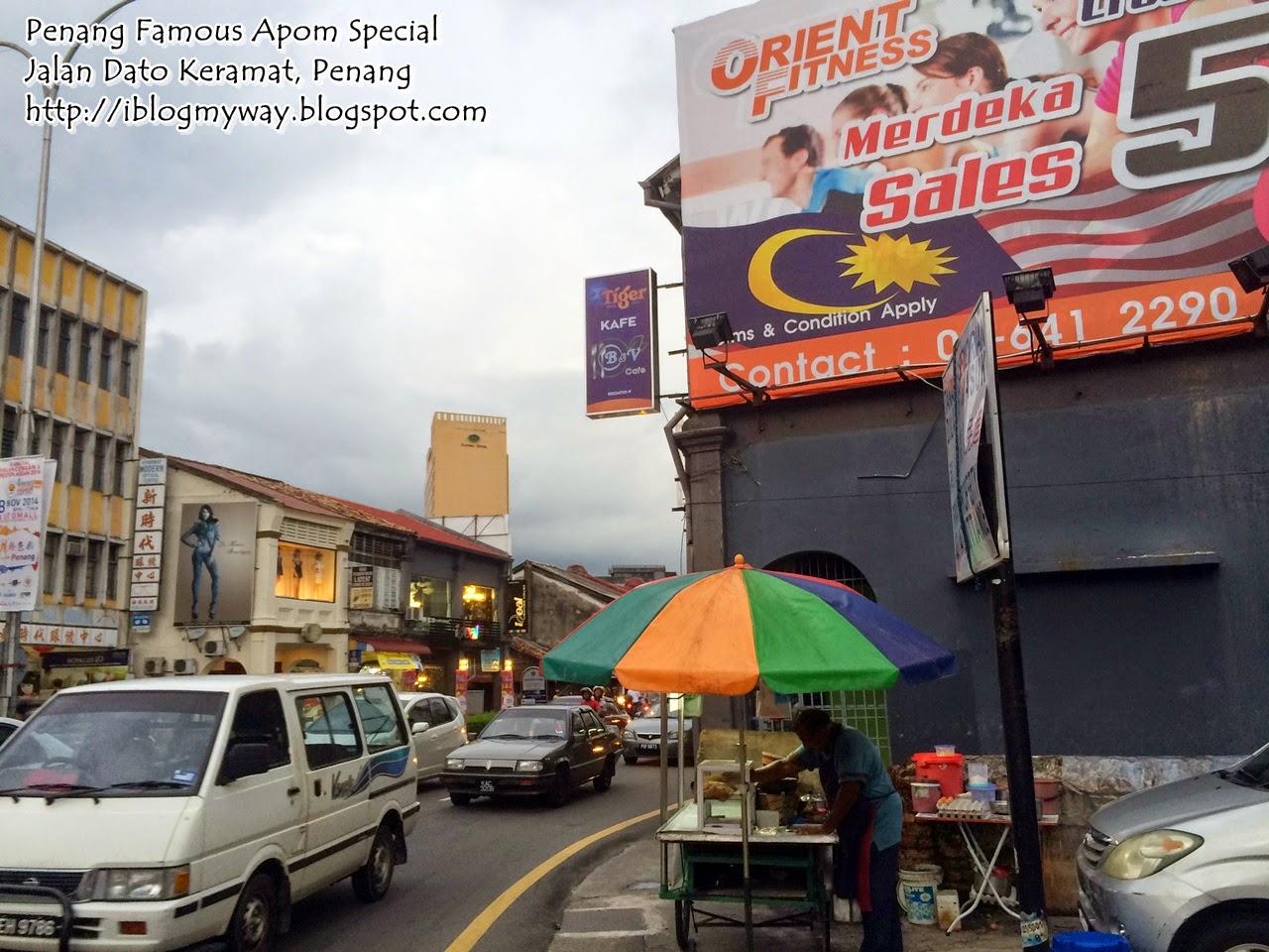 Penang famous apom