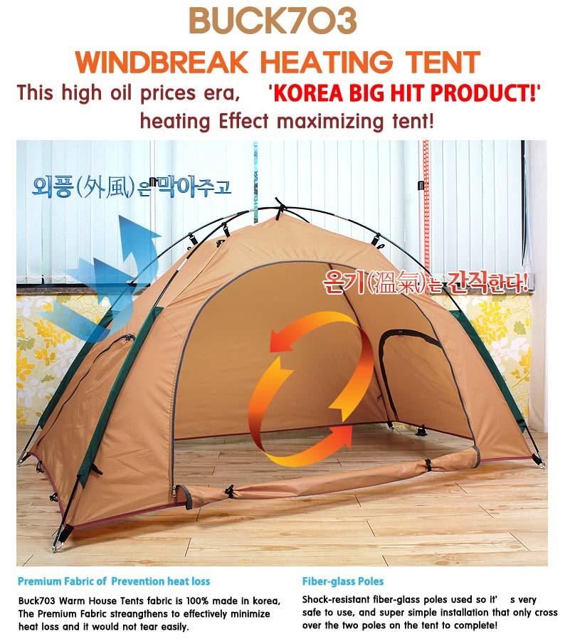 John black style 39 s korean life buck703 windbreak heating for Heated gazebo