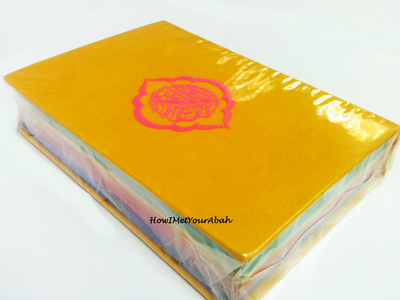 Rainbow Quran Yellow