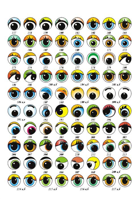 Ojos de fofuchas para imprimir-Imagenes y dibujos para imprimir