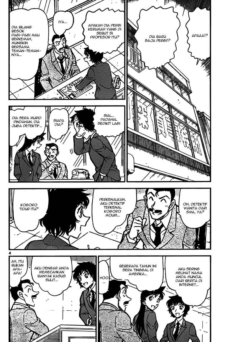 Detective Conan Page 4