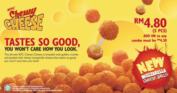 gambar kfc chewy cheese ball price