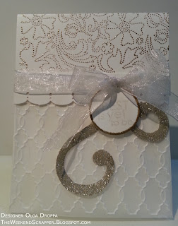 Handmade card, all white with shimmery carstock and embossing