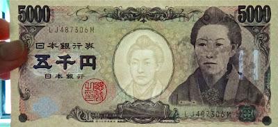 Ichiyō Higuchi - 5000¥