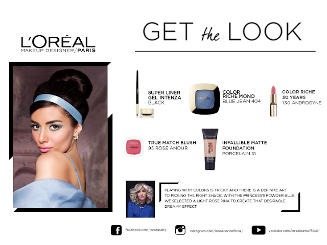 Zara Peerzada as Cinderella for L'Oreal Paris ColorEverAfter