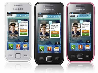 This Samsung Wave 525 mobile latest price in Indian rupee is near about Rs.