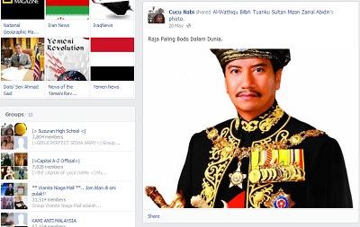 hina sultan terengganu, gambar pesalah hina sultan terengganu, suspek hina sultan ditahan, gambar hina sultan terengganu ditahan, suspek menghina sultan terengganu ditahan