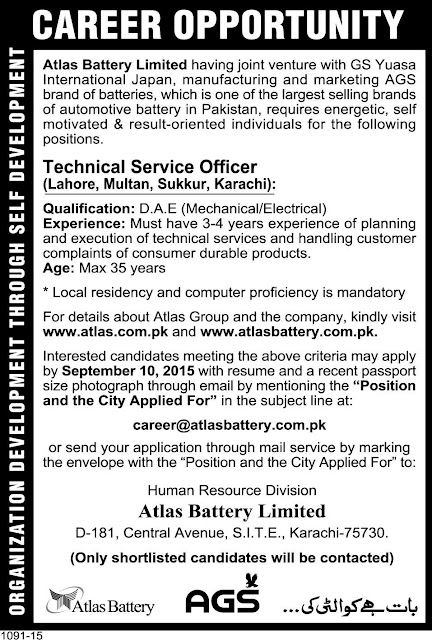 Technical service Officer Jobs in AGS Battery