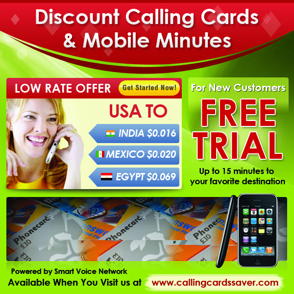 buy the cheapest calling cards - Mexico Calling Card