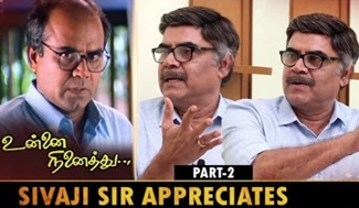 Azhagu Serial | Actor Thalaivasal Vijay Interview