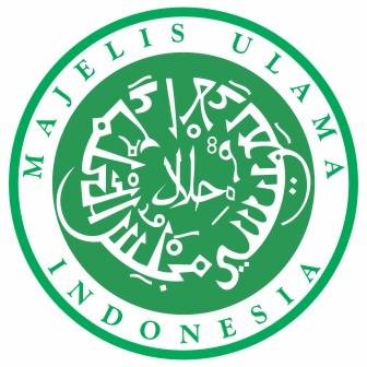 Logo Halal Majelis Ulama Indonesia (MUI) Vector