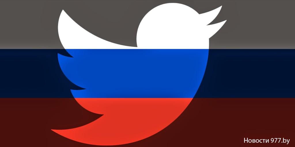 Twitter начал продавать рекламу