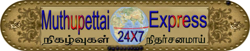 Muthupettai Express