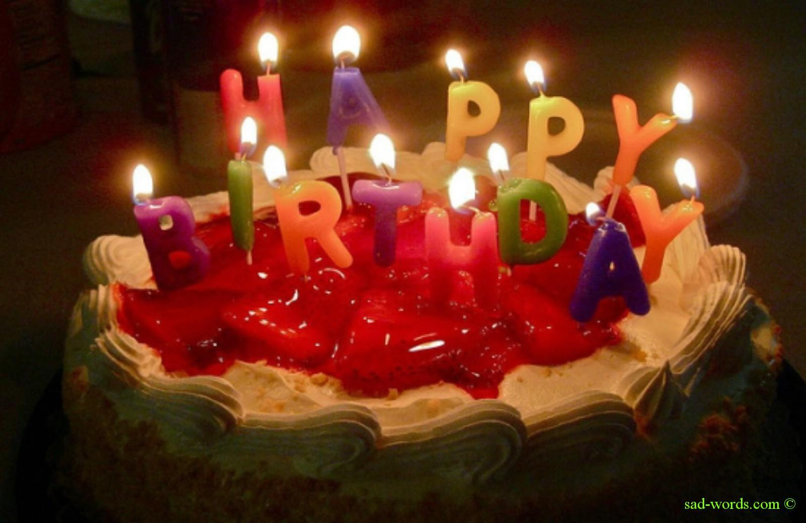 Поздравления с днем рождения парню современные6