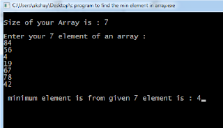 c program to find smallest (minimum) number in array